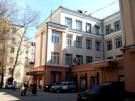 Фото театр им. Симонова
