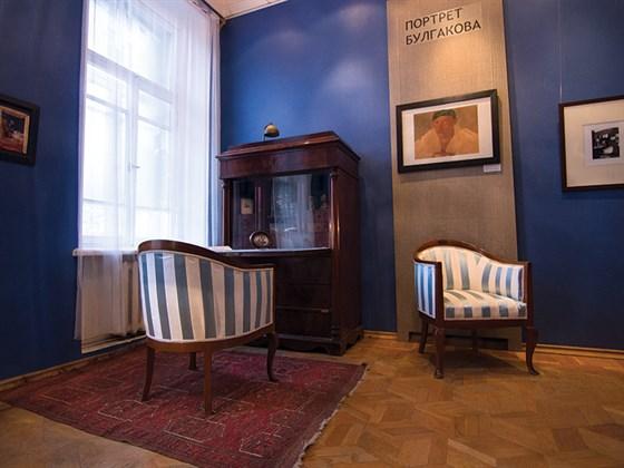 Фото музей Михаила Булгакова