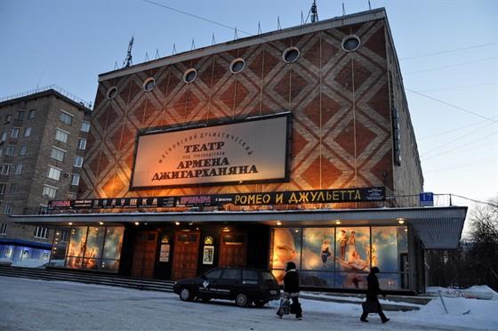 Фото театр п/р Армена Джигарханяна
