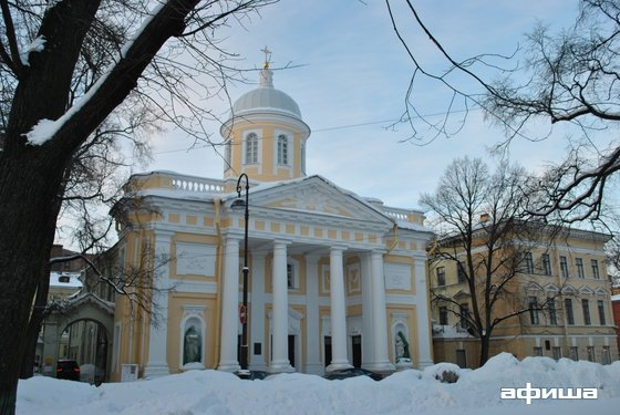 Фото евангелическо-лютеранская церковь Святой Екатерины