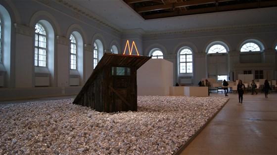 Фото выставочный зал Новый Манеж
