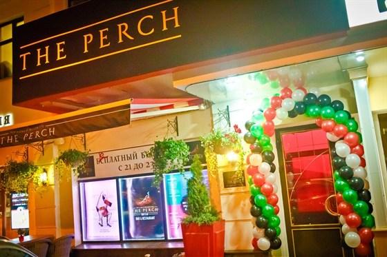 Фото клуб The Perch