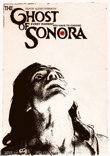 Постер Дух Соноры