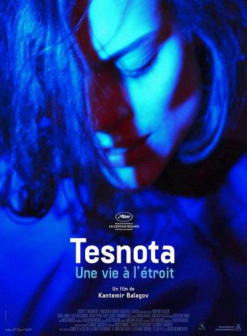 Постер Теснота