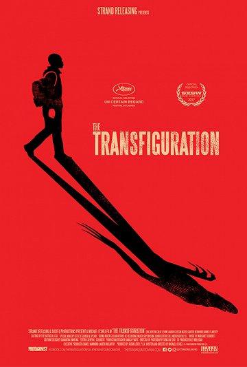 Постер Трансфигурация