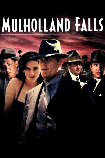 Постер Скала Малхолланд