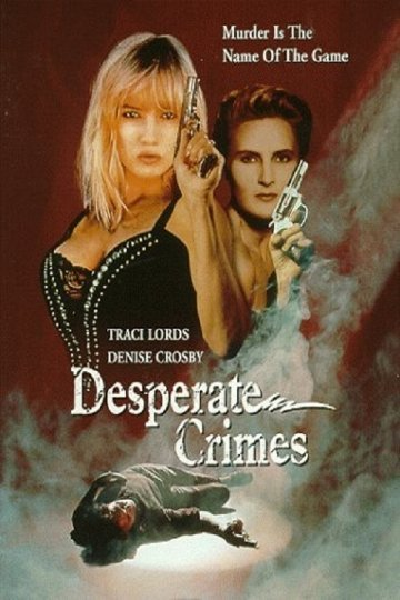 Постер Отчаянные убийства