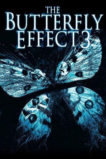 Постер Эффект бабочки-3