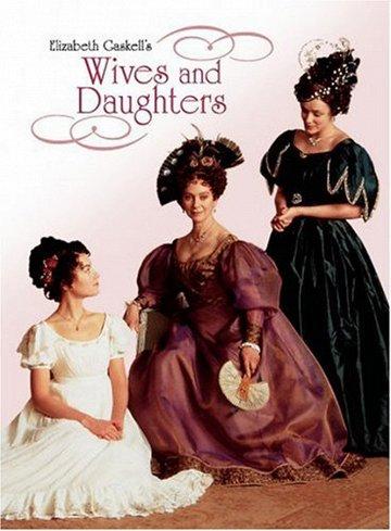 Постер Жены и дочери