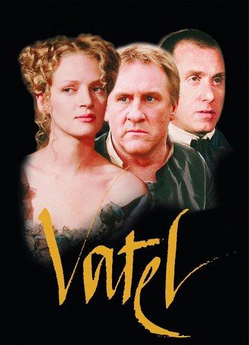 Постер Ватель
