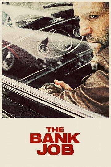 Постер Ограбление на Бейкер-стрит