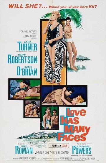 Постер Многоликая любовь