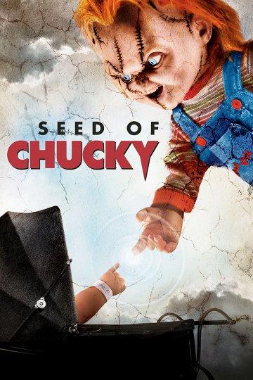 Постер Потомство Чаки