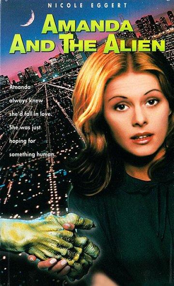 Постер Аманда и пришелец
