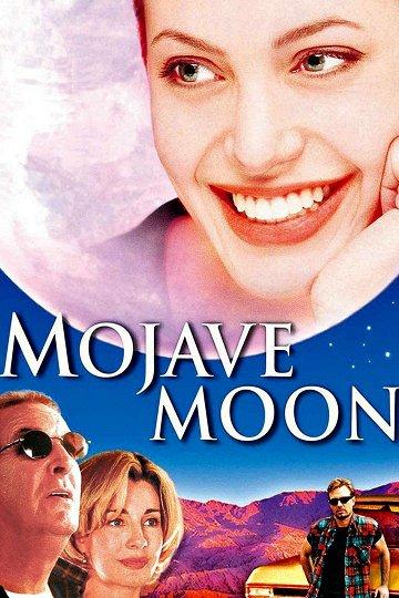 Постер Луна пустыни