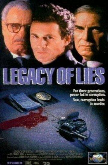 Постер Наследие лжи