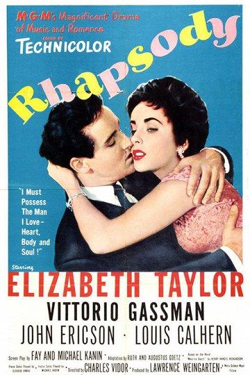 Постер Рапсодия