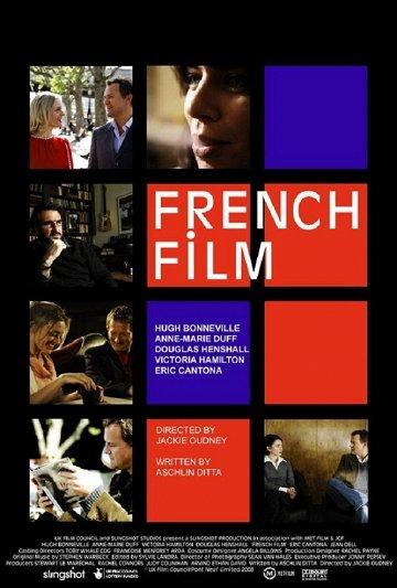 Постер French Film: Другие сцены сексуального характера
