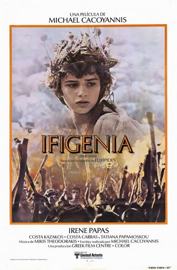 Постер Ифигения