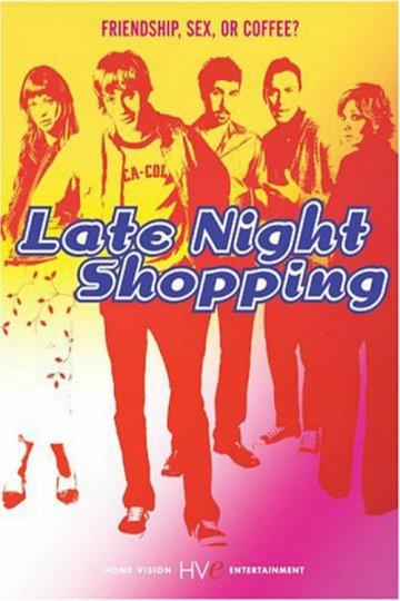 Постер За покупками на ночь глядя