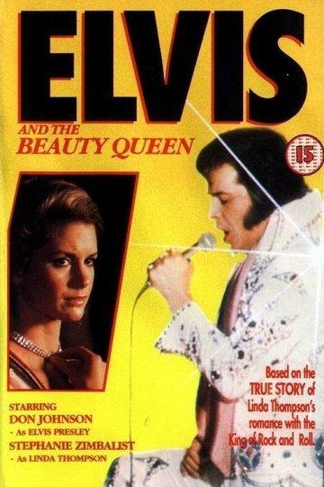 Постер Элвис и королева красоты