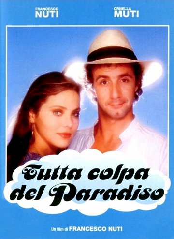Постер Во всем виноват рай