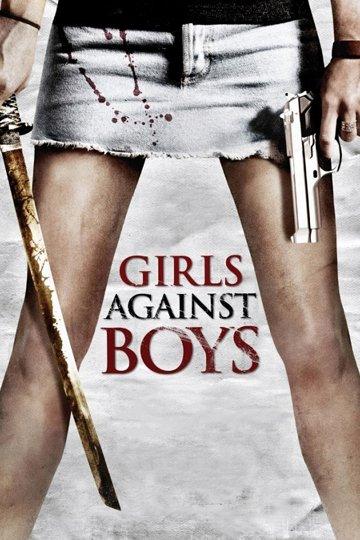 Постер Девочки против мальчиков