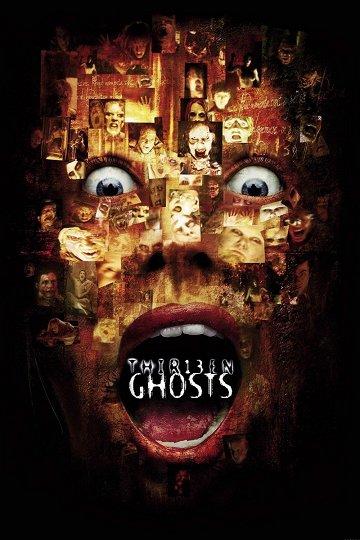 Постер Тринадцать привидений