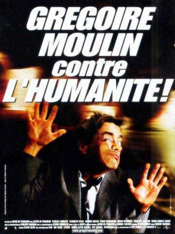 Постер Грегуар Мулен против человечества