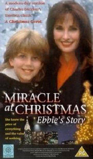 Постер Эбби и духи Рождества