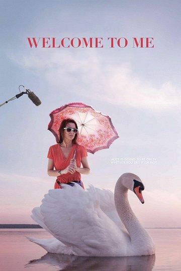 Постер Welcome to Me