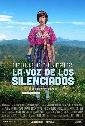 Постер Голос безгласных