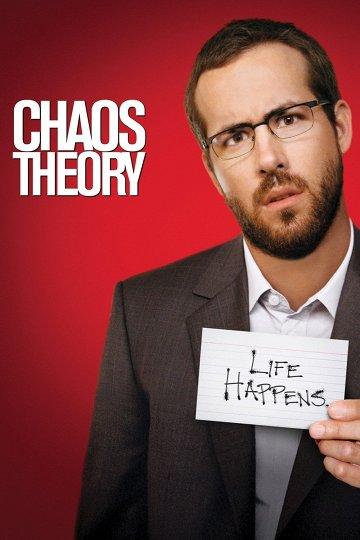 Постер Теория хаоса