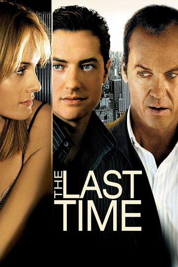 Постер В последний раз