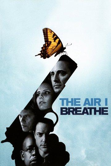 Постер Воздух, которым я дышу