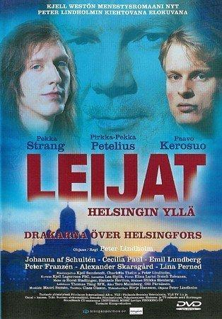 Постер Воздушные змеи над Хельсинки