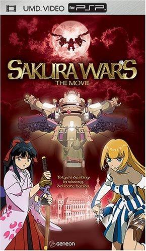 Постер Сакура: Война миров