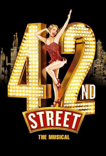 Постер 42-я улица