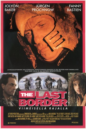 Постер Последний кордон