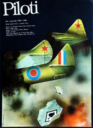 Постер Пилоты