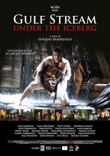 Постер Гольфстрим под айсбергом