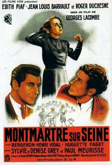 Постер Монмартр-на-Сене