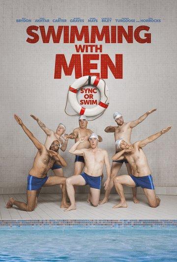 Постер Плывем, мужики