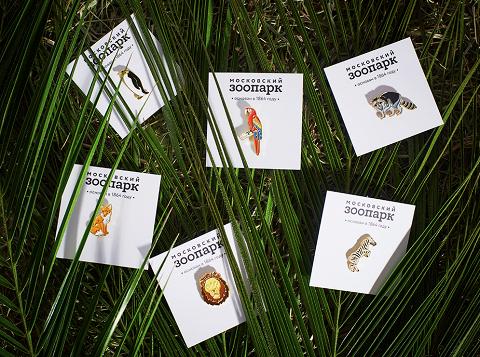 Часть коллекции значков со зверушками, посвященной Московскому зоопарку