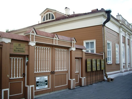 Домашний театр в доме Щепкина