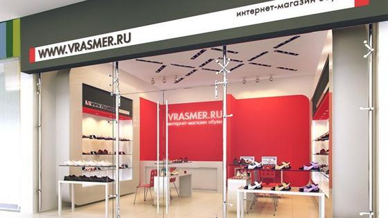 Vrasmer.ru