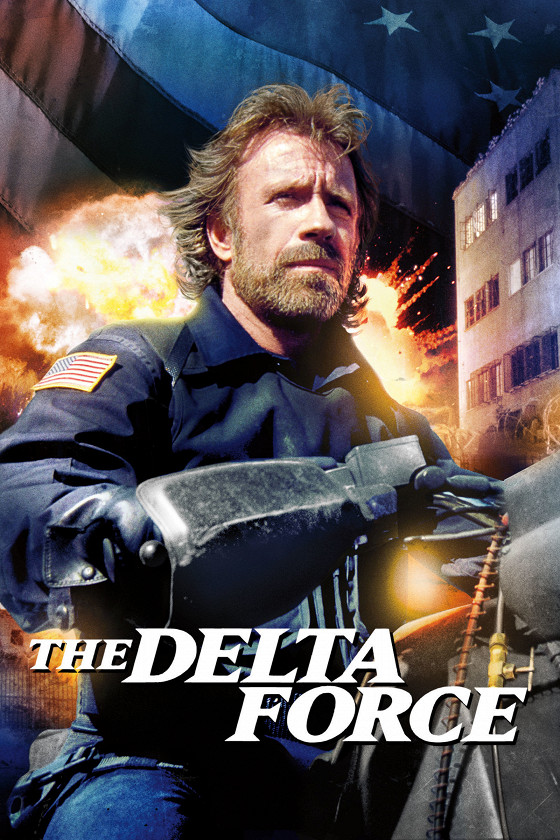 Отряд «Дельта» (The Delta Force)