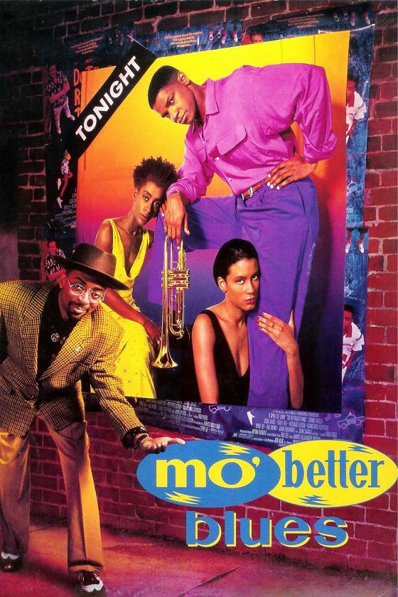 Блюз бессонных ночей (Mo' Better Blues)