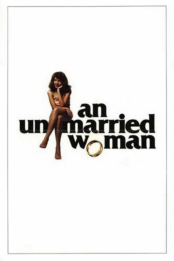 Незамужняя женщина (An Unmarried Woman)