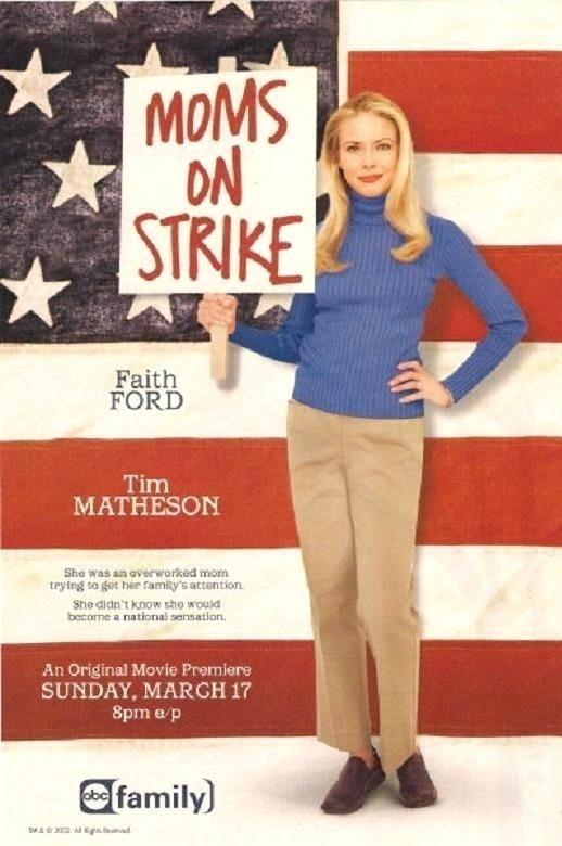 Мама объявила забастовку (Mom's on Strike)